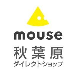マウスコンピューター秋葉原DS Social Profile