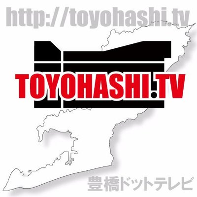 豊橋ドットテレビ | Social Profile