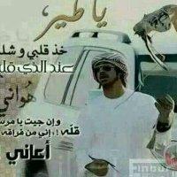 @ahuad2