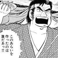 ヤスパノラマ | Social Profile