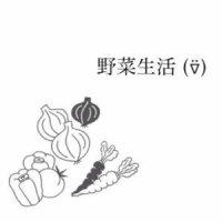 スプラトゥーンプレイヤー _daiki.