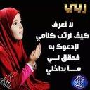 ايمي البسيوني (@0101557a1569) Twitter