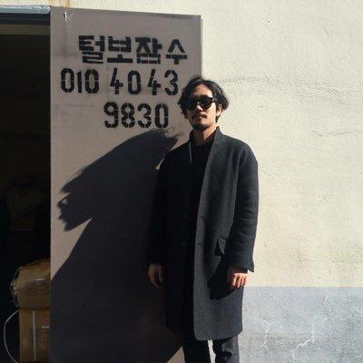 최정욱 | Social Profile