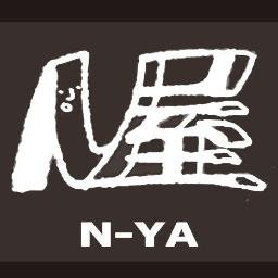 naishin(N屋) (@N_YA_naishin)