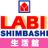LABI新橋生活館