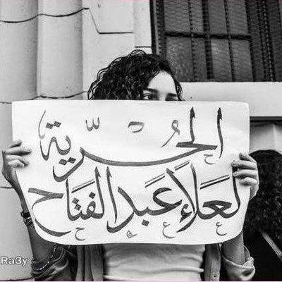 Sanaa | Social Profile