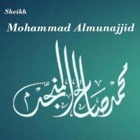 almunajjid_En