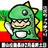 okusoba_torori