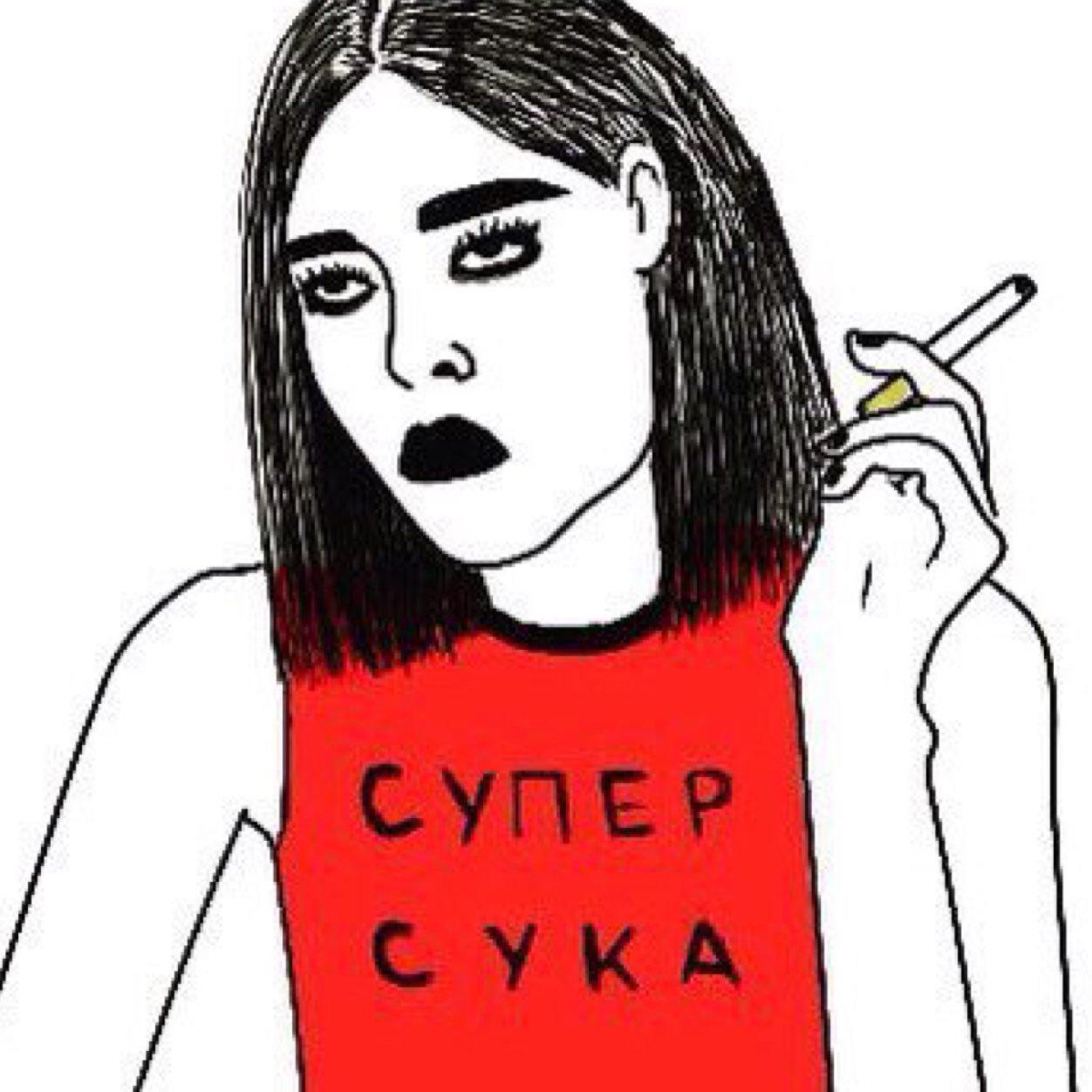 dasha-suchka