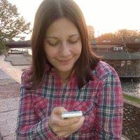 Maja Trajkovic | Social Profile