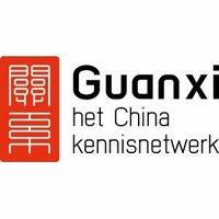 Guanxinl
