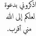 سبحان الله وبحمده (@001Hoot) Twitter
