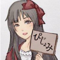 ぴじょみ@ぴじょむ   Social Profile