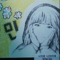 hyun jung oh | Social Profile