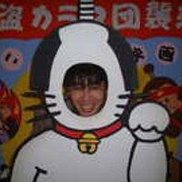Ryo Sasakawa(笹川良) | Social Profile