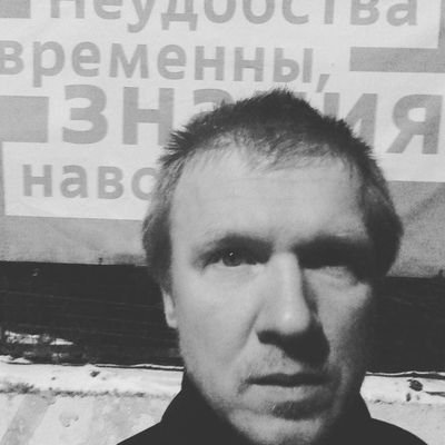 Nicholas Loginov (@loginovnn)