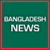 Photo of BangladeshNews's Twitter profile avatar
