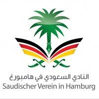 Hamburg4saudis