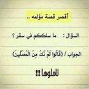 Eng mahmoud (@0112_446) Twitter