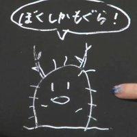ふかひれ | Social Profile
