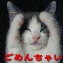 ゆうき (@0207_nomura) Twitter