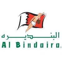 @AlBindairaCafe