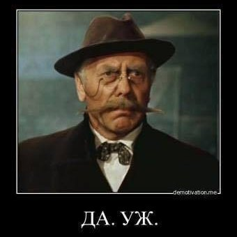 Вещий Олег (@usastupidd)