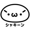 ガト@夜勤明け辛いbot