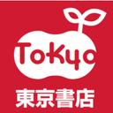 東京書店株式会社<公式>