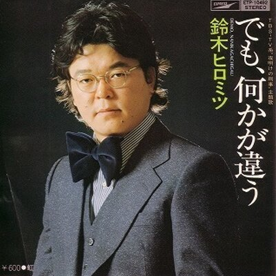nagare-zenjiro | Social Profile