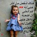 mohamed khalid (@011_676) Twitter