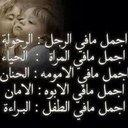اليتيمه سمراءلهوساوي (@0123Soooooooso) Twitter