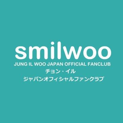 チョン・イル日本公式 smilwoo | Social Profile