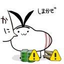 loli_ocn_jp