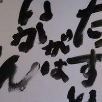 うおりん | Social Profile