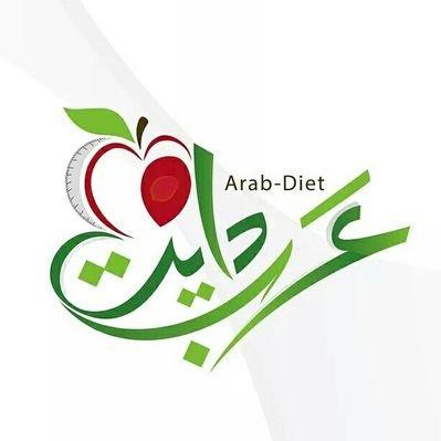 عرب دايت