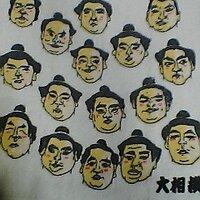 花電車 | Social Profile