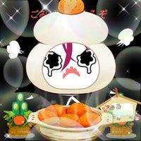 大沢 | Social Profile