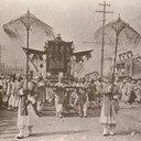 「植民地歴史博物館」と日本をつなぐ会