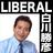 Lbrl_Shirakawa