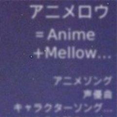 animellowgroove