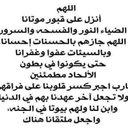 أم حمزه (@0123456789a767) Twitter