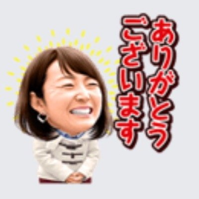 狩野恵里 | Social Profile