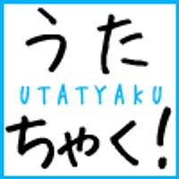 うたちゃく! | Social Profile