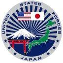 U.S. Forces Japan