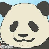 panda@🐾🐾(正直・公正)