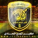 Photo of Ittihadnet1's Twitter profile avatar
