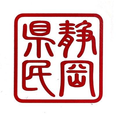 はるひさ(びと) | Social Profile