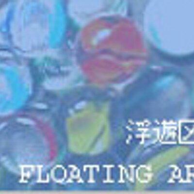 白昼社   Social Profile