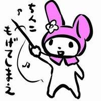 ぶり子 | Social Profile